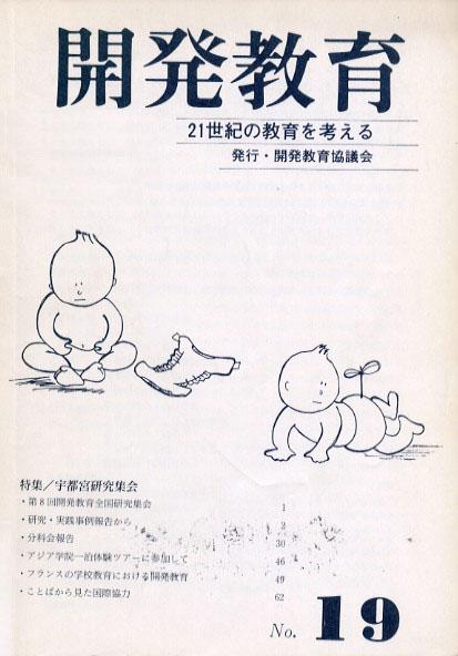 vol.19