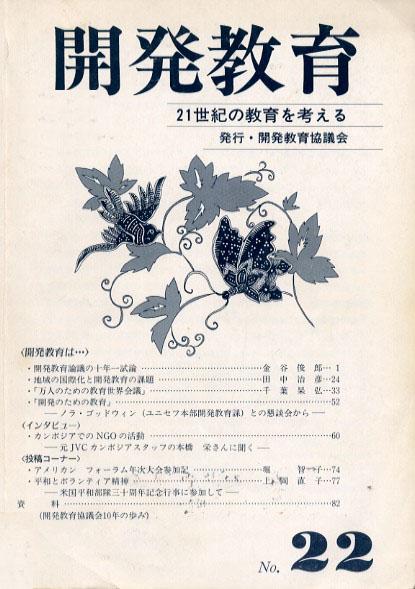 vol.22