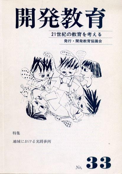 vol.33