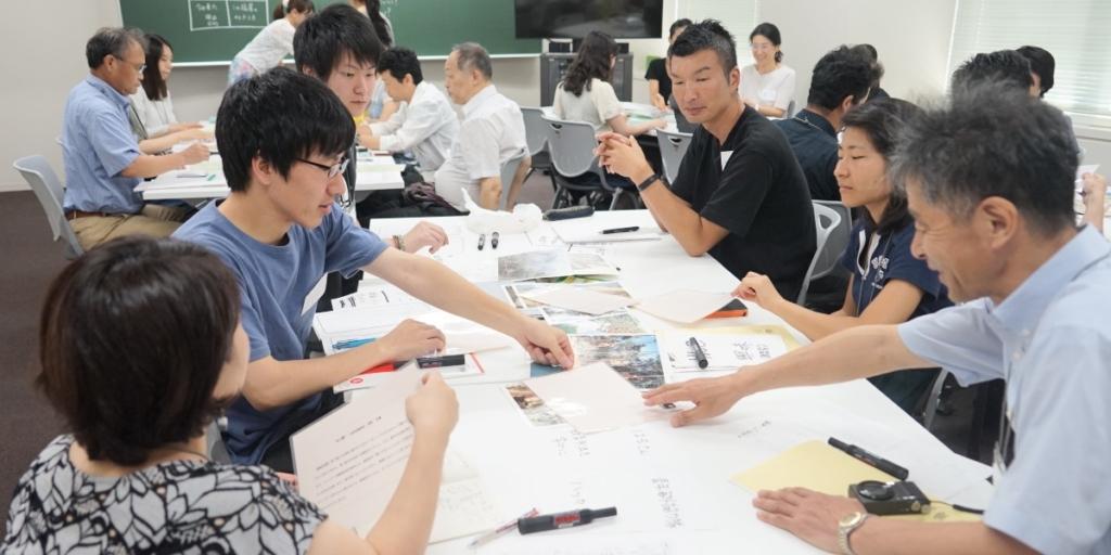 開発教育入門講座